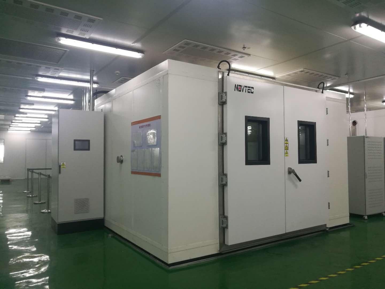 阳光模拟试验箱